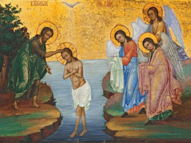 Короткие поздравления с Крещением Господним в стихах, прозе и своими словами. Прикольные короткие смс с поздравлениями на Крещение 19 января (Богоявление)