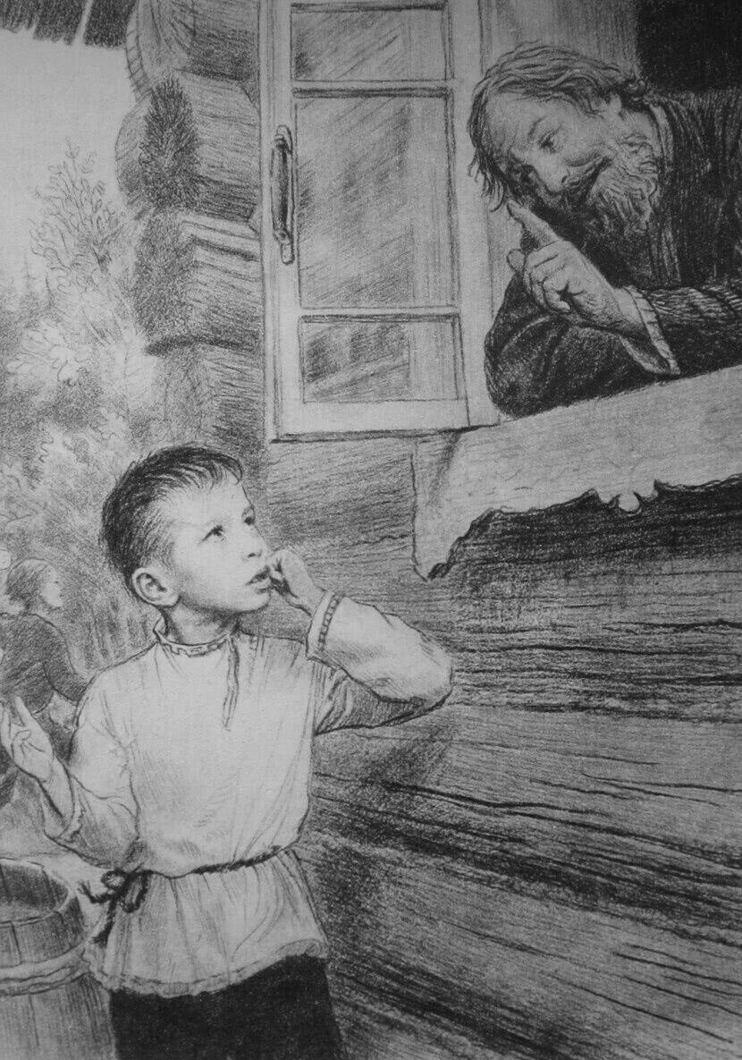 Читать рассказ Ушинский — Сила не право