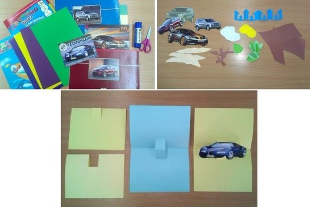«Открытка с автомобилем»: поделка для первоклашки на День защитника Отечества_1