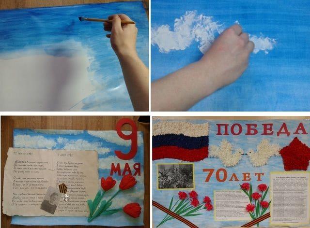 Как нарисовать красками фон для стенгазеты Победы в садике_1