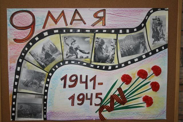 Рисуем карандашом фон стенгазеты на День победы_1