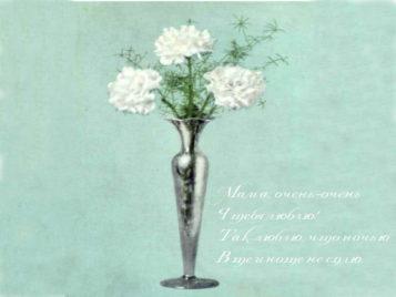 Душевные и трогательные до слез стихи маме от дочери на день рождения