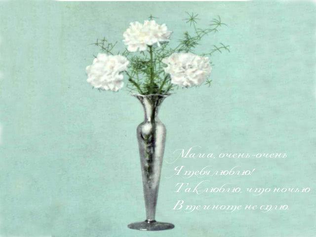Красивые стихи в картинках маме на день рождения от дочери - до слез-1