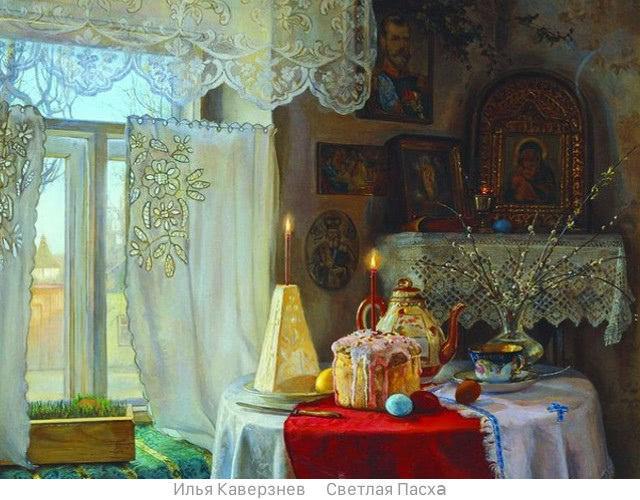 Короткие поздравления с Пасхой Христовой в стихах, прозе и своими словами_1