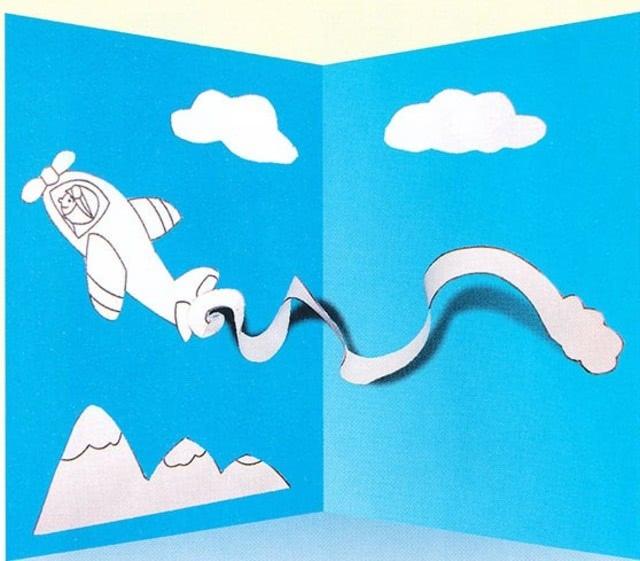 Красивая открытка с самолетом: шаблон на День защитника Отечества_1