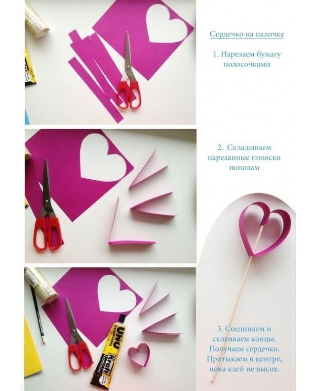Два варианта изготовления объемных сердец_2