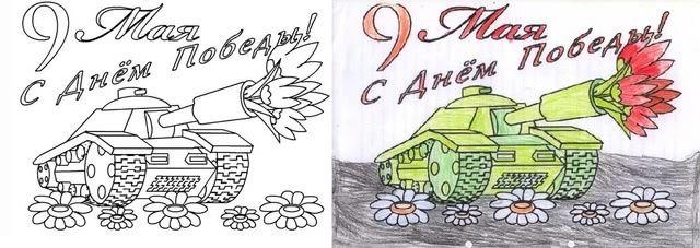Плакат на 9 мая в детский сад своими руками: шаблоны для распечатки_3
