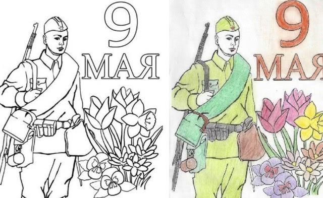 Плакат на 9 мая в детский сад своими руками: шаблоны для распечатки_5