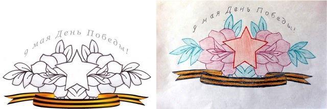 Плакат на 9 мая в детский сад своими руками: шаблоны для распечатки_6