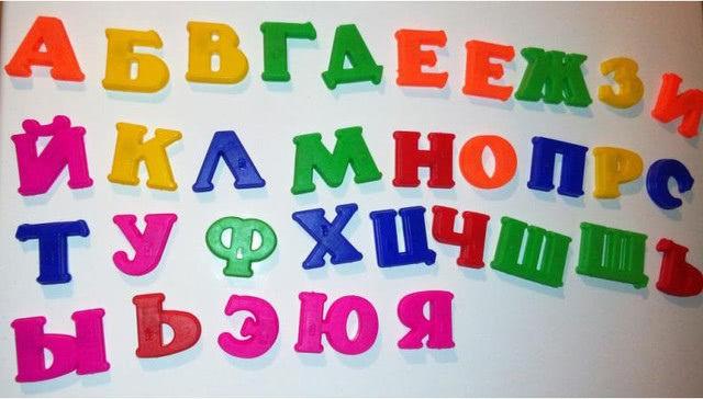Сенсорная корзина для изучения алфавита_2