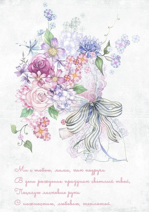Красивые стихи в картинках маме на день рождения от дочери - до слез-2