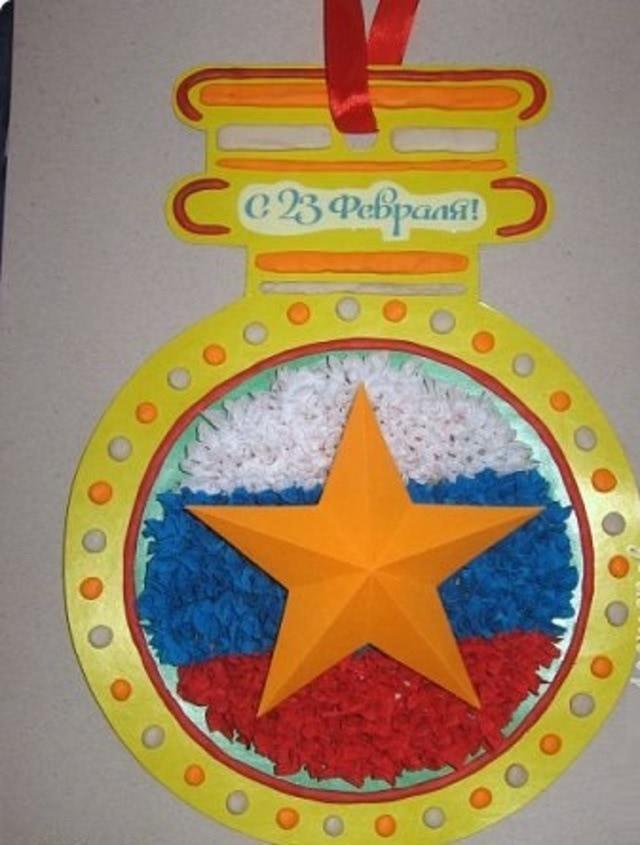 «Медали и ордена» - самая красивая поделка ко Дню защитника Отечества для детей 4 класса_10
