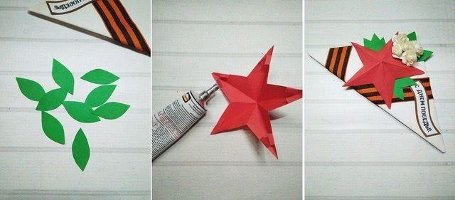 Фронтовой треугольник на выставку_8