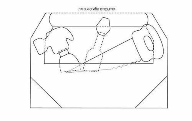 Красивый «Ящик с инструментами»: шаблон красивой бумажной поделки папе_2