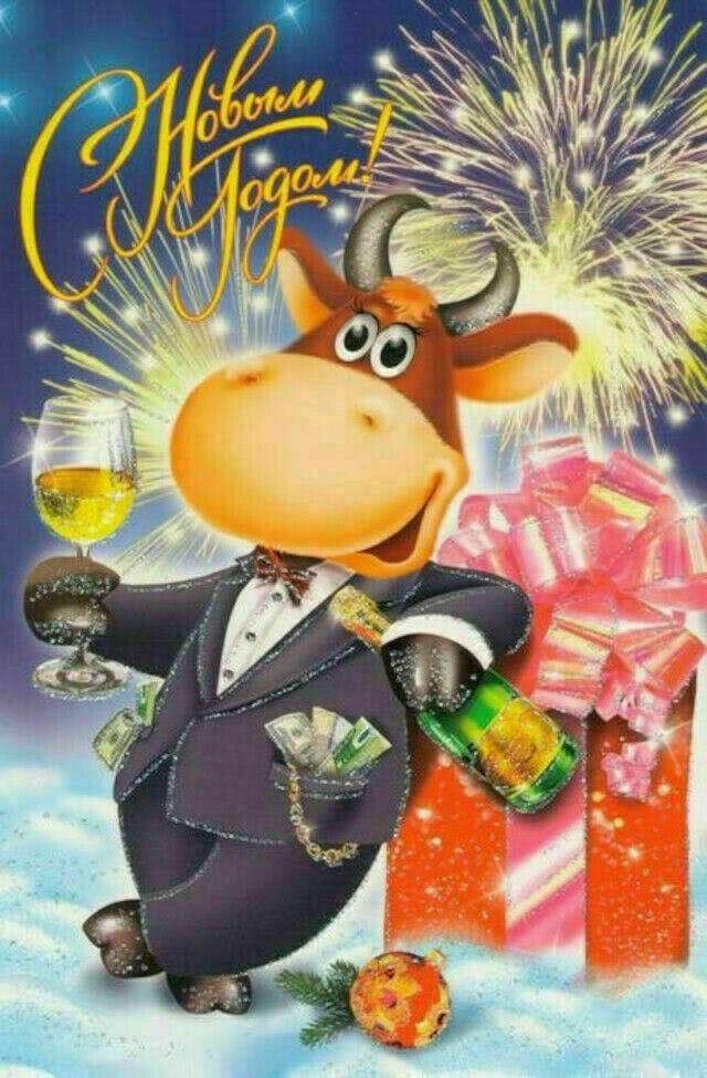 Открытки и картинки с поздравлениями на Новый год 2021 для коллег-4