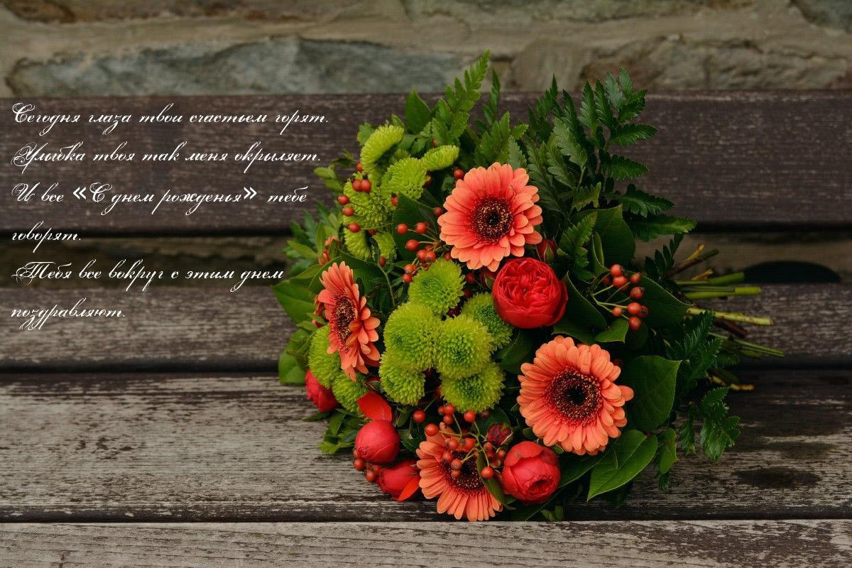 Красивые стихи в картинках маме на день рождения от дочери - до слез-8