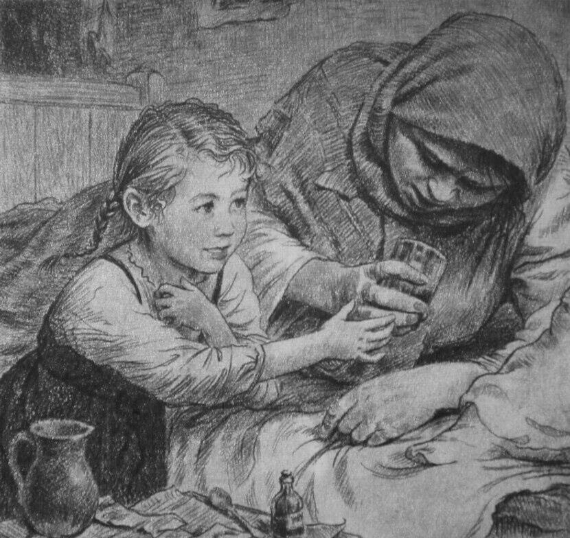 Читать рассказ Ушинский — Лекарство